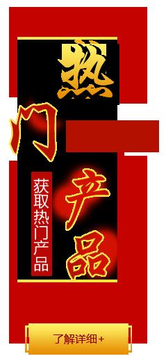 威海金穗朵食品有限公司