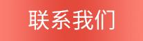 廣西華興食品集團有限公司