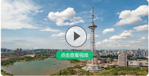 湖南仁仁潔國際清潔科技集團股份有限公司