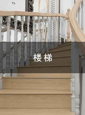 南京ballbet贝博ballbet下载有限公司