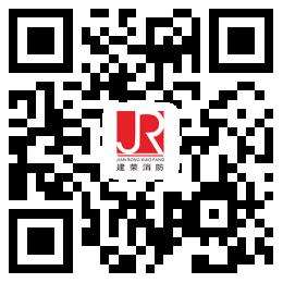 廣西建榮消防工程有限公司