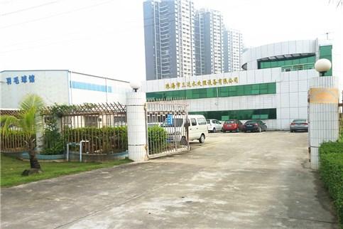 珠海市三达水处理设备有限公司
