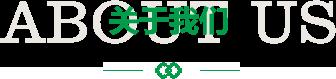 廣西樂康餐飲投資管理有限公司