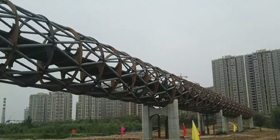 浐灞濕地景觀橋