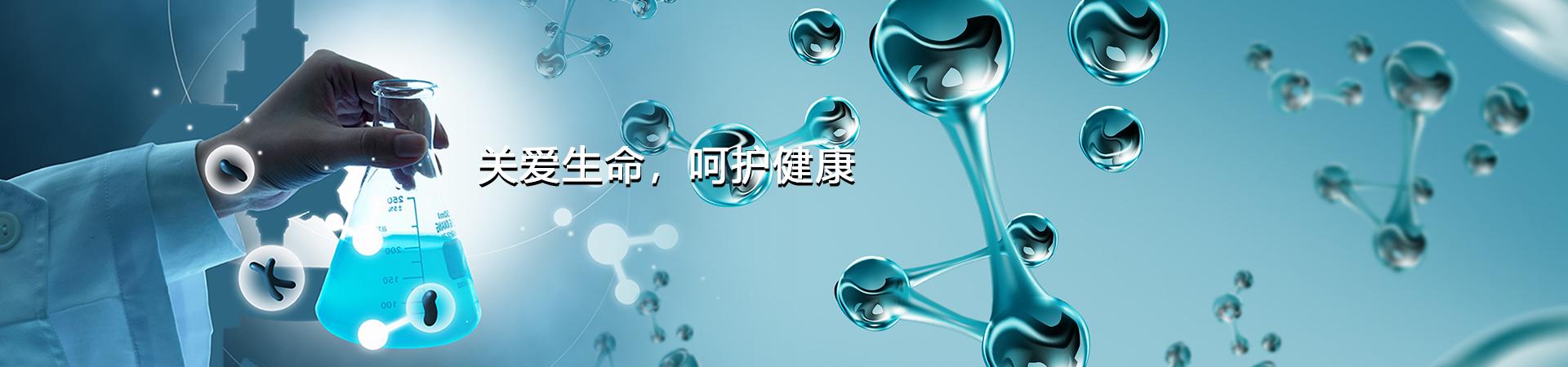 華頤藥業有限公司