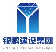 銀鵬建設集團