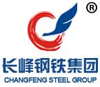 成都市長峰鋼鐵集團