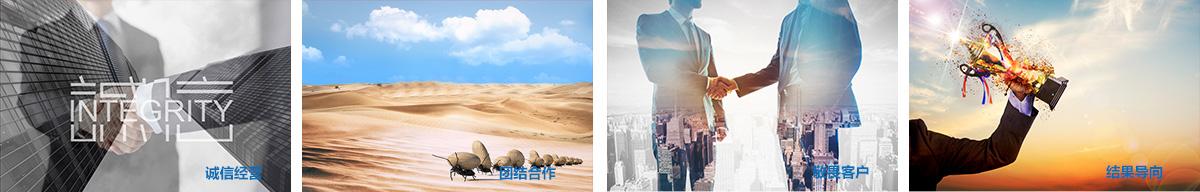 亚搏彩票手机版官网下载_亚搏彩票手机版下载|主頁欢迎您!!
