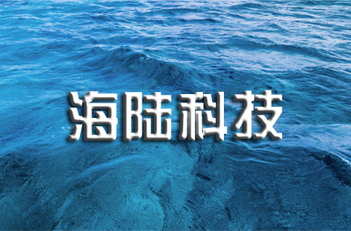 海陸宣傳視頻