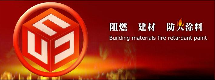 南京上元分析儀器有限公司