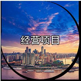 江蘇錦宏建設有限公司