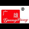 GUANGXIONG PACKAGING MACHINERY FACTORY