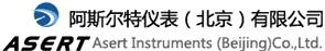 阿斯爾特儀表(北京)有限公司