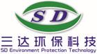 珠海市三達水處理設備有限公司