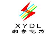 湖南省湘粵電力建設有限公司