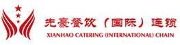 先豪logo