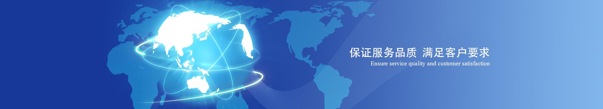 江蘇華信新材料股份有限公司