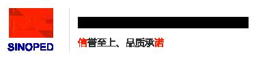 遼陽信諾制藥設備