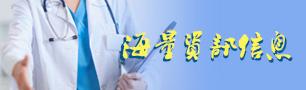 遼寧中醫大學附屬第四醫院