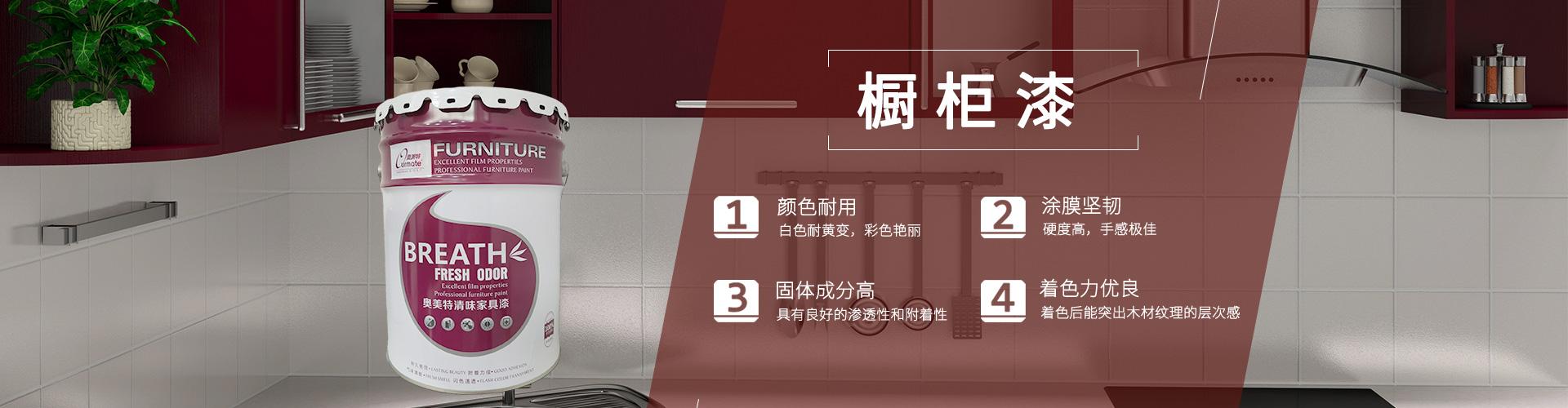 廣州奧美特實業有限公司