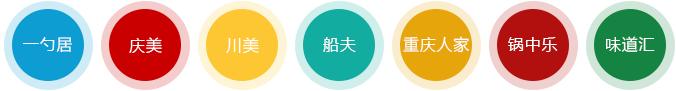 重庆市永川区佳美调味品有限公司