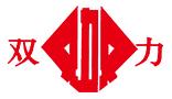 山東雙力板簧有限公司
