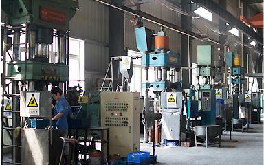 重庆恒源粉末冶金制品有限公司