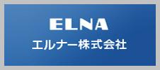 揚州宏遠電子有限公司