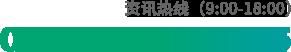 火狐体育官网app机械