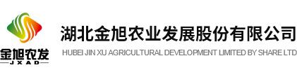 陽新縣祥云糧油食品有限公司