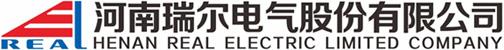 河南瑞爾電氣股份有限公司