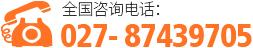 武漢香來爾食品機械有限公司