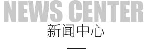 黄冈市华泰窑炉工业有限公司