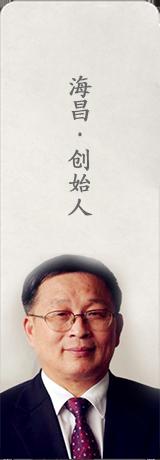 南京海源中藥飲片有限公司