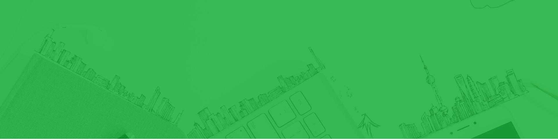 三木城市发展