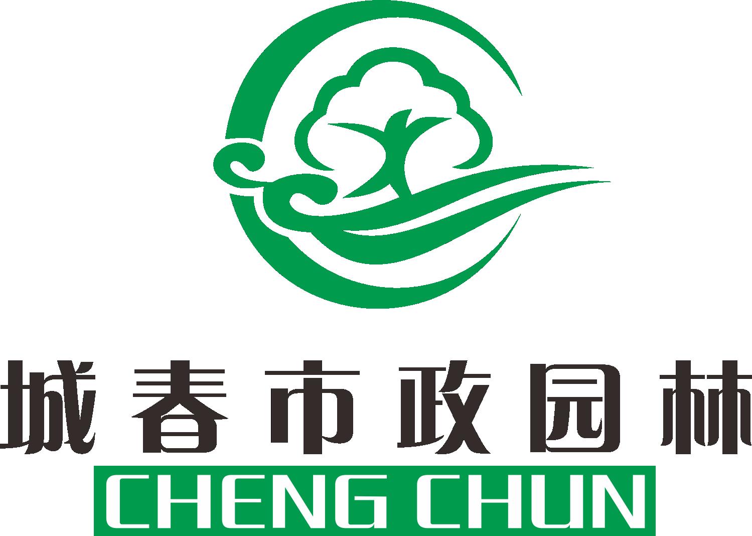 城春logo
