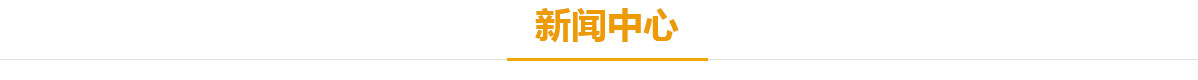 浙江凱實激光科技股份有限公司