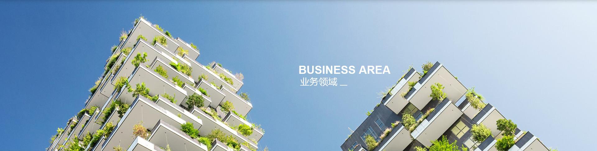 深圳華麗裝修家私企業公司