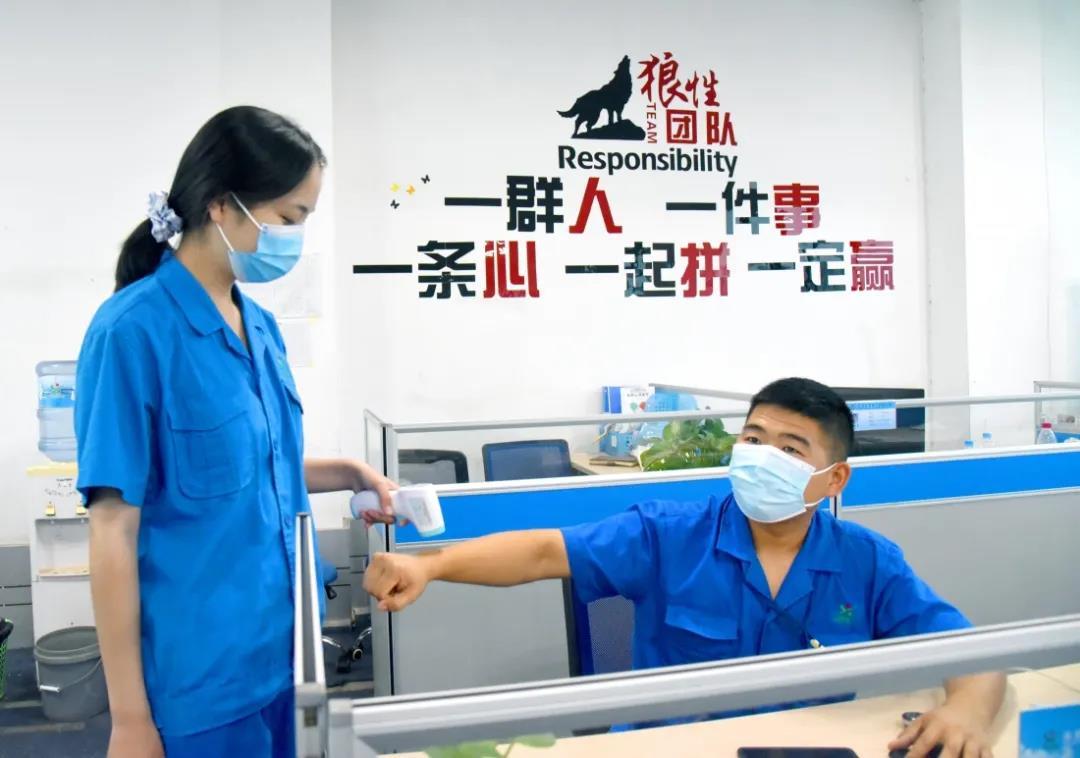 中國疾控中心教您做好個人防護