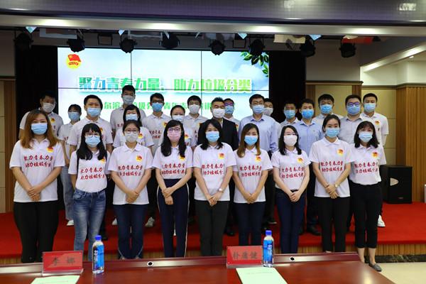 """""""聚力青春力量、助力垃圾分類""""哈爾濱青年志愿宣講開班式舉行"""
