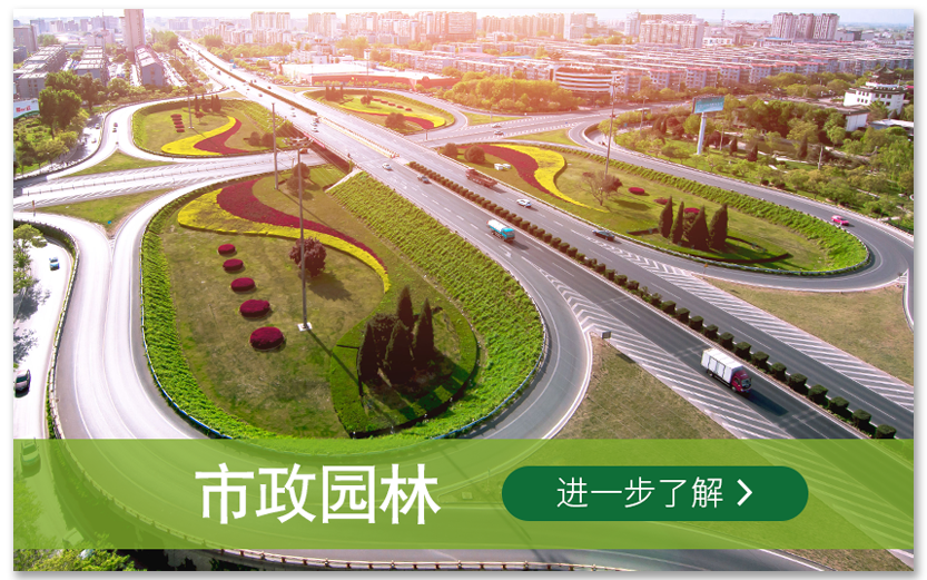 湖南仁仁洁国际清洁科技集团股份有限公司