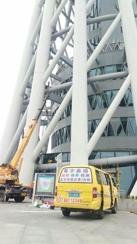 廣州粵宇幕墻維保工程有限公司