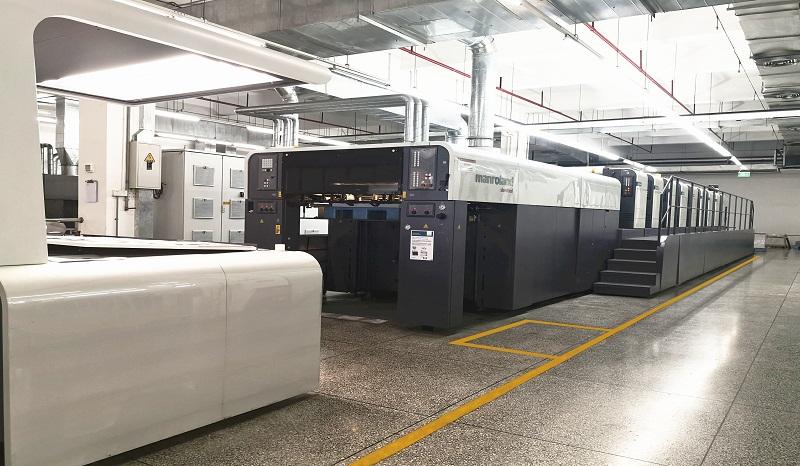 彩印公司引进多台新设备助力制造新高度