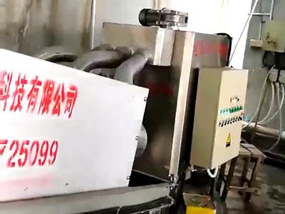 紡織廠疊螺污泥處理視頻