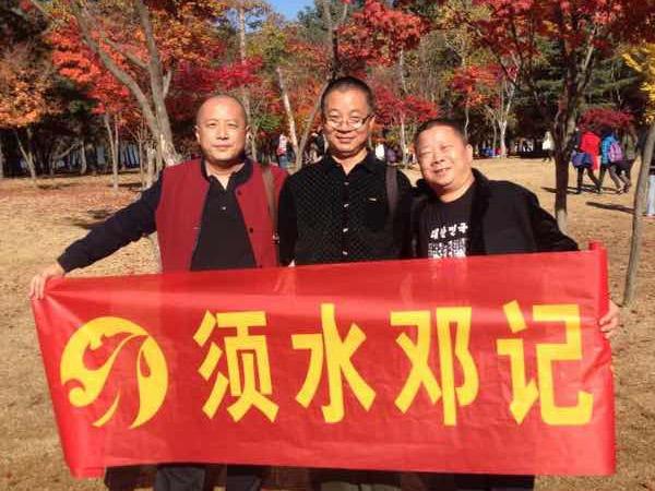 2014年10月韩国双飞六日游