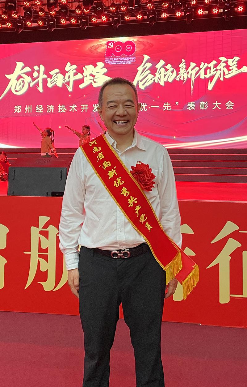 大信龐學元董事長被評為河南省優秀共產黨員