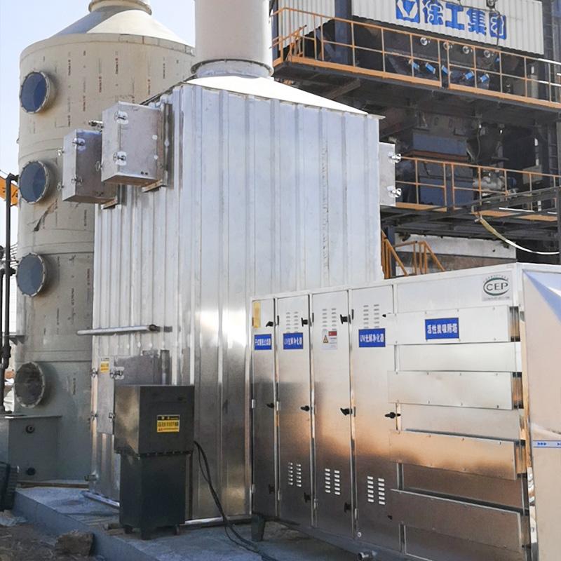 瀝青造粒廢氣治理案例