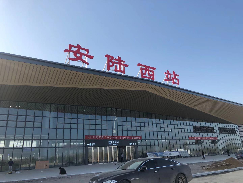 漢十高鐵云夢東站、安陸西站