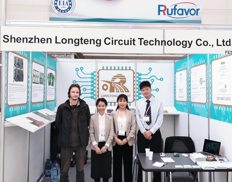 2019中國(俄羅斯)電子電器展Chip Expo