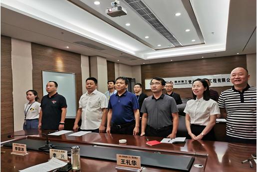 公司機關黨支部組織新黨員入黨宣誓